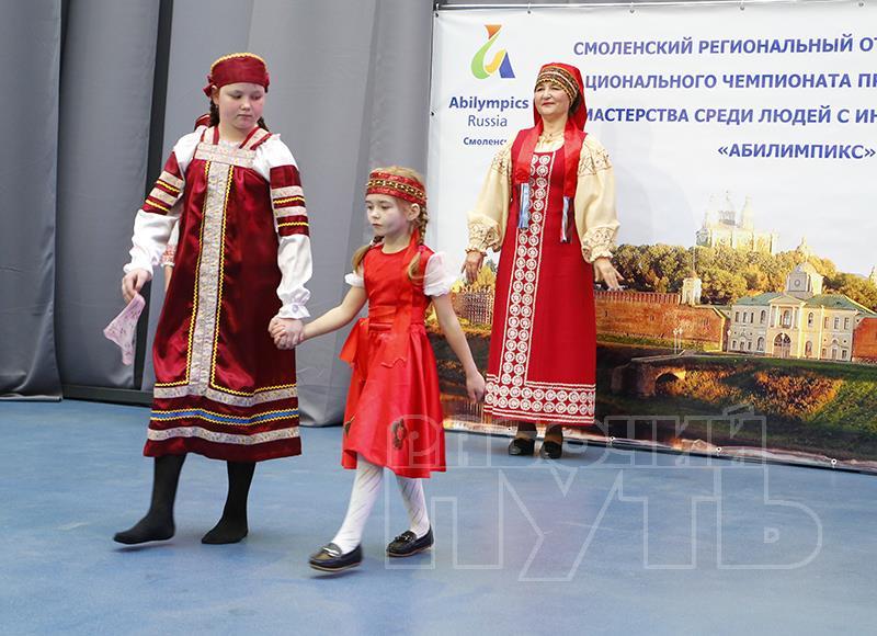 ВСмоленске стартовал региональный этап чемпионата профессионального мастерства