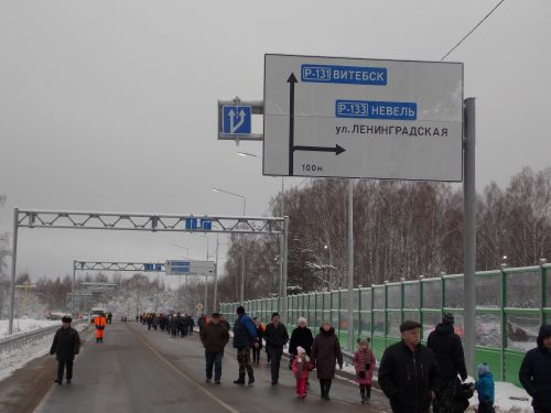 Новый мост через западную Двину открыли вСмоленской области