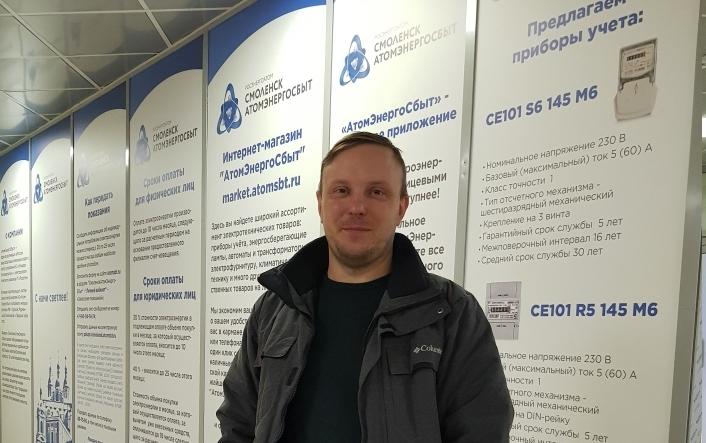 АтомЭнергоСбыт поздравил десятитысячного клиента услуги «Электронный счет» в Смоленской области