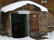 аварийное жилье в Смоленске