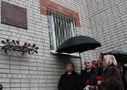 Открытие мемориальной доски Ивану Аверченкову