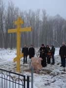Поклонный крест в Реадовке