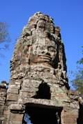 Камбоджий