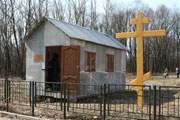 будущий храм в Реадовке