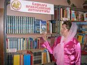 кафедра православной литературы