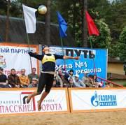 Пляжный волейбол в Смоленске