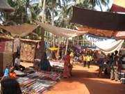 Рынок в Анчжуне