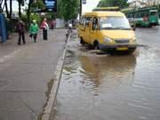 дожди в Смоленской области