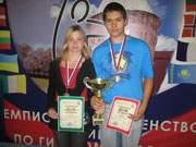 церемония награждения юношеской сборной нашей области