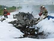 Сгоревший в Смоленской области вертолет