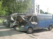 ночью в Смоленске сгорело сразу три «Форда»