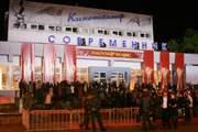 С 19 по 25 сентября на Смоленщине пройдет II Всероссийский кинофестиваль «Золотой Феникс».