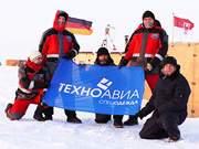 2008 год. Российские покорители Северного полюса в утепленных костюмах Форт