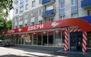 1 июля в Калининграде открылся магазин RuckZuck