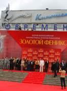 Открытие фестиваля Золотой Феникс в Смоленске