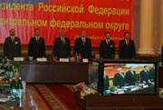 Заседание Совета при полпреде президента в Ц