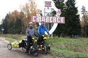 Норвегия - Смоленск: 2 700 км на велосипедах