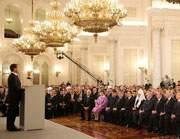 Выступление Д. Медведева