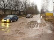 Почему на ремонт дорог в Смоленске не хватит никаких денег