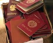 Обмен паспортов