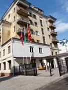 Отделение посольства Республики Беларусь в Смоленске