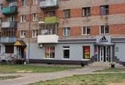 Магазин Adidas в Смоленске