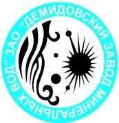 Демидовский завод минеральных вод