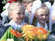 Какие задачи предстоит решить перед новым учебным годом в Смлоленске