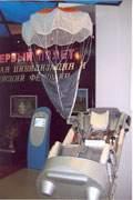 О проблемах и достижениях уникального музея Первого полета в Гагарине