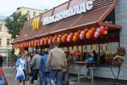 Макдональдс в Смоленске