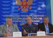 Пресс-конференция УГИБДД