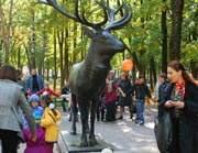 День рождения Оленя в Смоленске