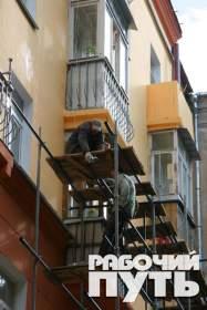 Как делают капремонт в Смоленске