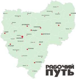 Грибные места-2010 в Смоленской области