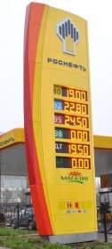 Контрольная заправка. Как меняются цены на бензин в Смоленске