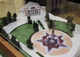 Проект стеллы на площади Победы в Смоленске