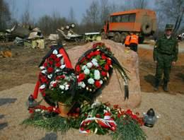 Место катастрофы польского самолета