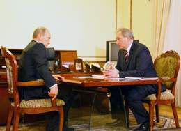 В. Путин и С. Антуфьв