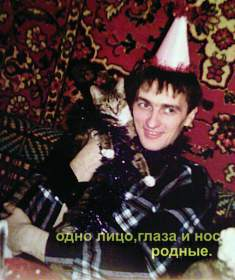 """Новый конкурс """"РП"""" """"Здравствуй, Кот"""""""
