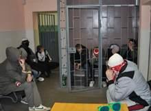 Задержанные болельщики