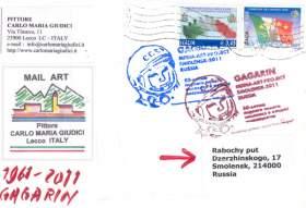 """Гагарина """"пропечатают"""" в рамках медиа-арт-проекта"""