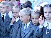 Начальная школа нового поколения в Смоленске
