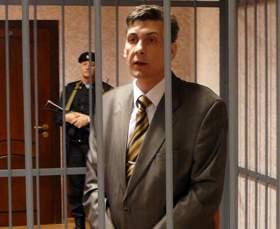 Суд над Эдуардом Качановским. Фото из архива РП