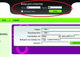 www.orion.10.ru