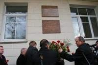 Как отмечали 50-летие полета Гагарина в Смоленске