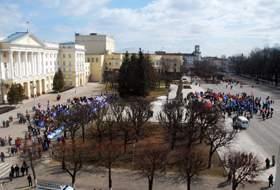 Митинг в Смоленске