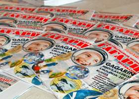 Медиа-арт-проект Гагарин