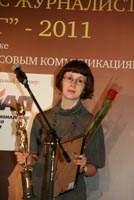 Ольга Лисинова стала победителем всероссийского конкурса журналистов «Золотой гонг».