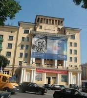 Гостиница Смоленск