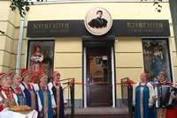 Смоленск: «Княгиня»: величие рукотворного чуда